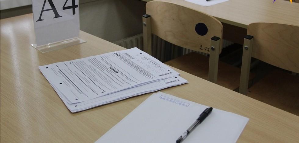 Заявление о востребовании документов