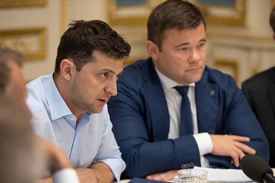 Администрацию Зеленского возглавил адвокат Коломойского