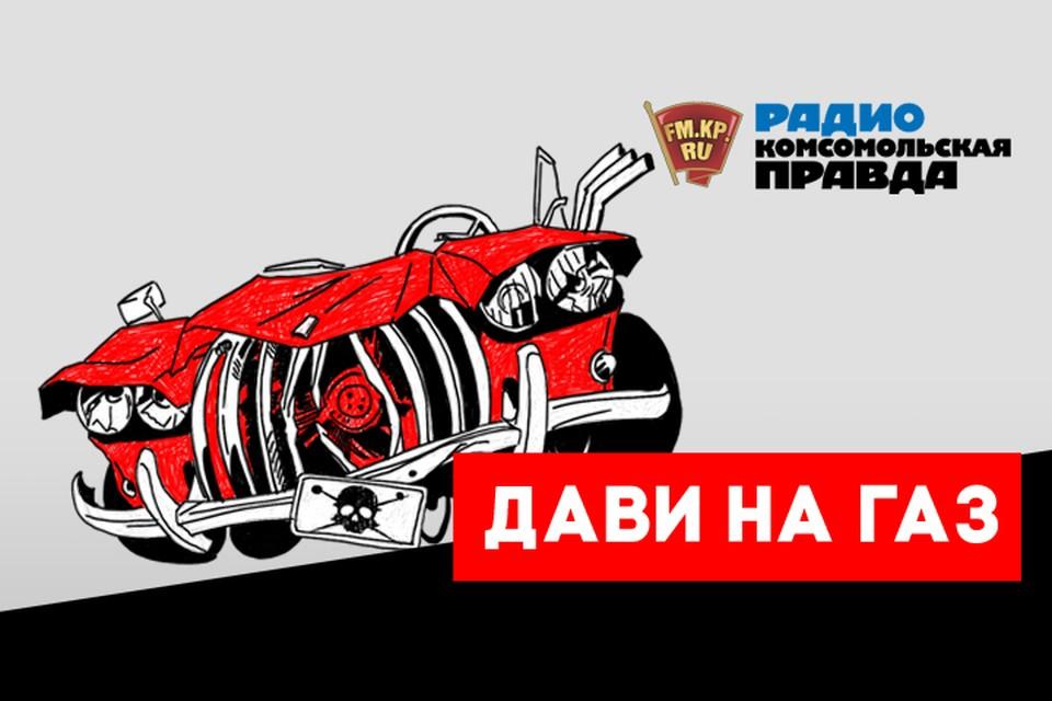 Дави на газ : В России обещают создать электромобиль за 450 тысяч рублей, АВТОВАЗ начал отгружать LADA Granta Cross