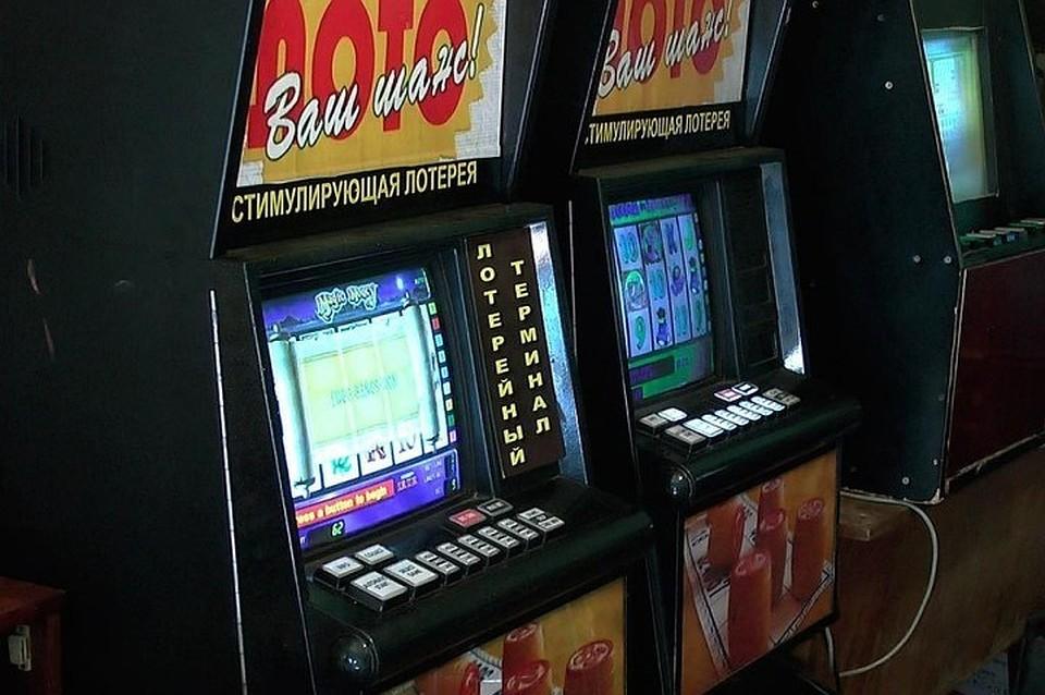 подпольное казино в москве адреса