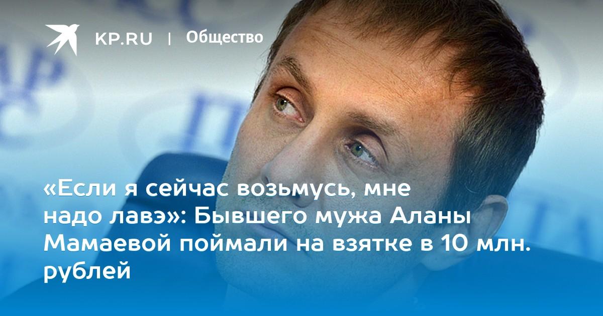 промокоды в фонбет на 100 рублей