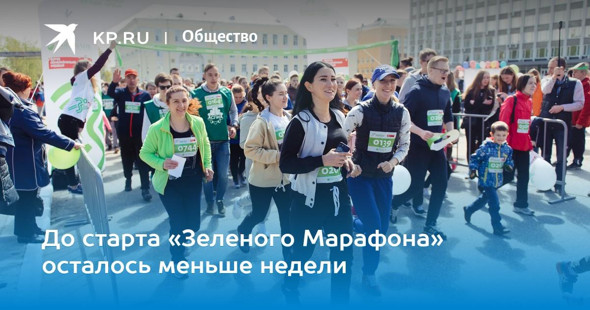 молодежный чемпионат старт 2017 1 2 классы