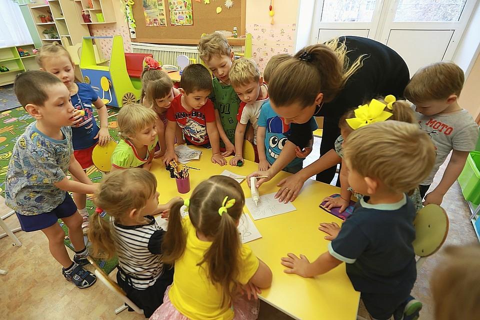 Как получить путевку в детский сад красноярск