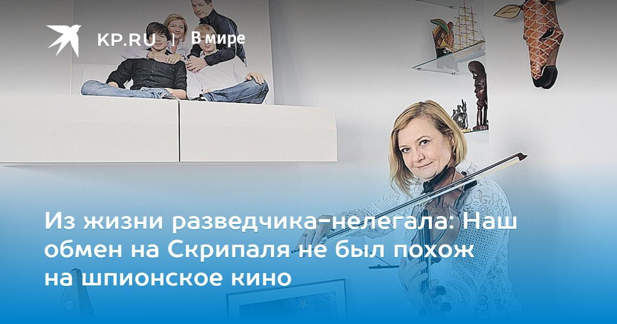 m.kp.ru