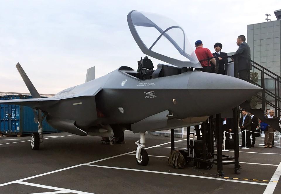 Боевой самолет пятого поколения F-35A ВВС Японии разбился в начале апреля