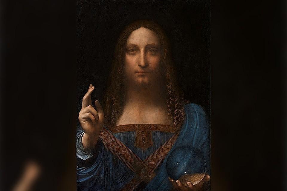 "Картина Леонардо да Винчи ""Спаситель мира"""