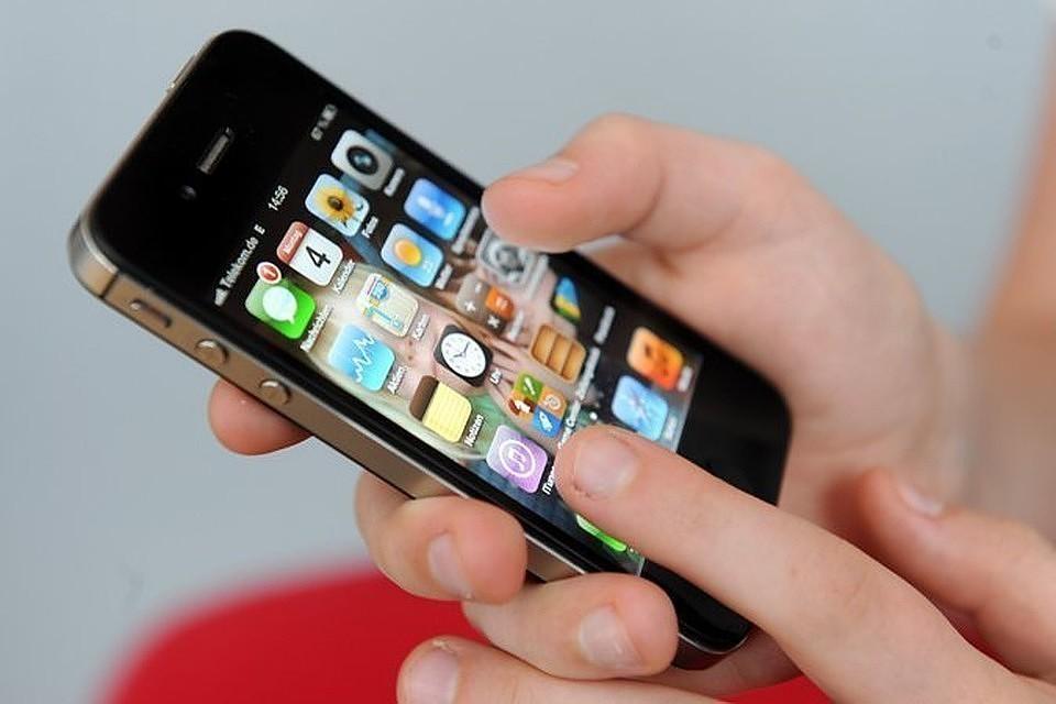Социальная сеть очень популярна у молодежи.