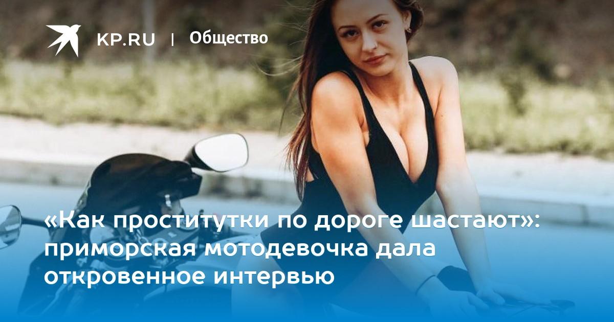 семьи фальконе проститутки на дому г владивосток фото видео материалы