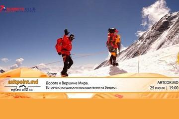 Дорога к вершине: Встреча с молдавским восходителем на Эверест