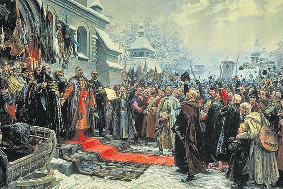 Переяславская рада (1654 г.) - казаки попросились «под руку московского царя», но кое-какие обиды затаили. «Навеки с Москвой, навеки с русским народом». М. И. Хмелько (1951)