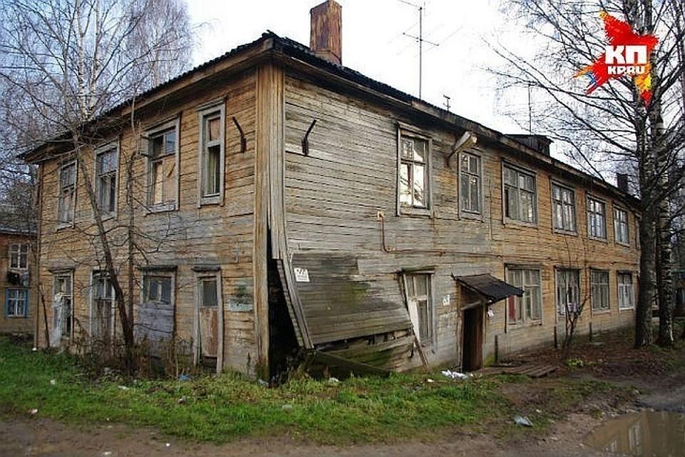 Механизмы расселения аварийного жилья могут изменить