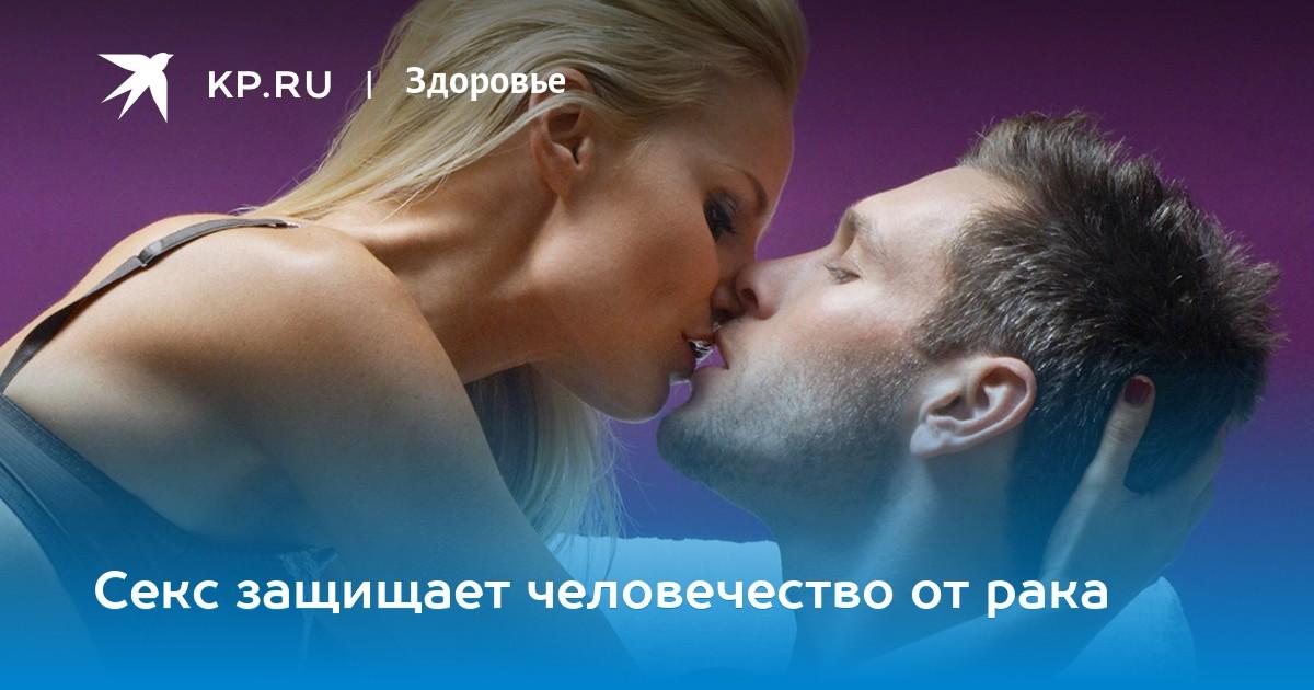 Секс видео россия январь