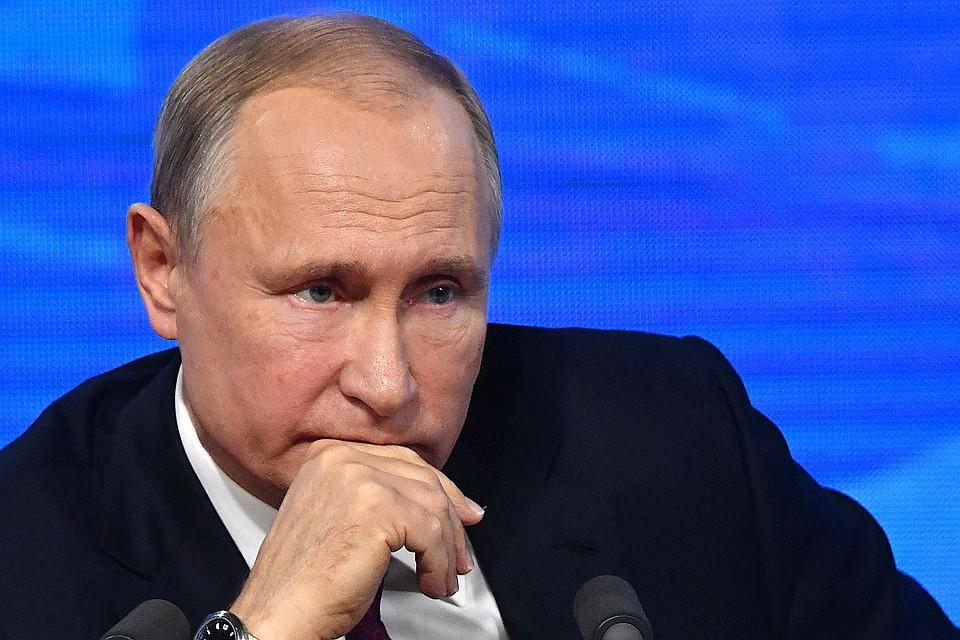 6955c396 Полная стенограмма прямой линии с Владимиром Путиным - 2019