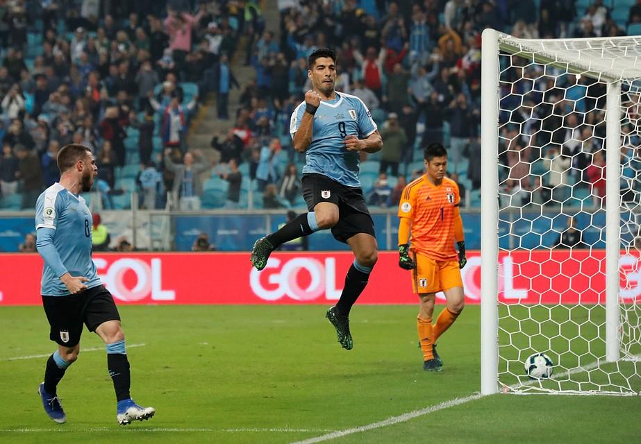 Футбол прямая трансляция англия уругвай