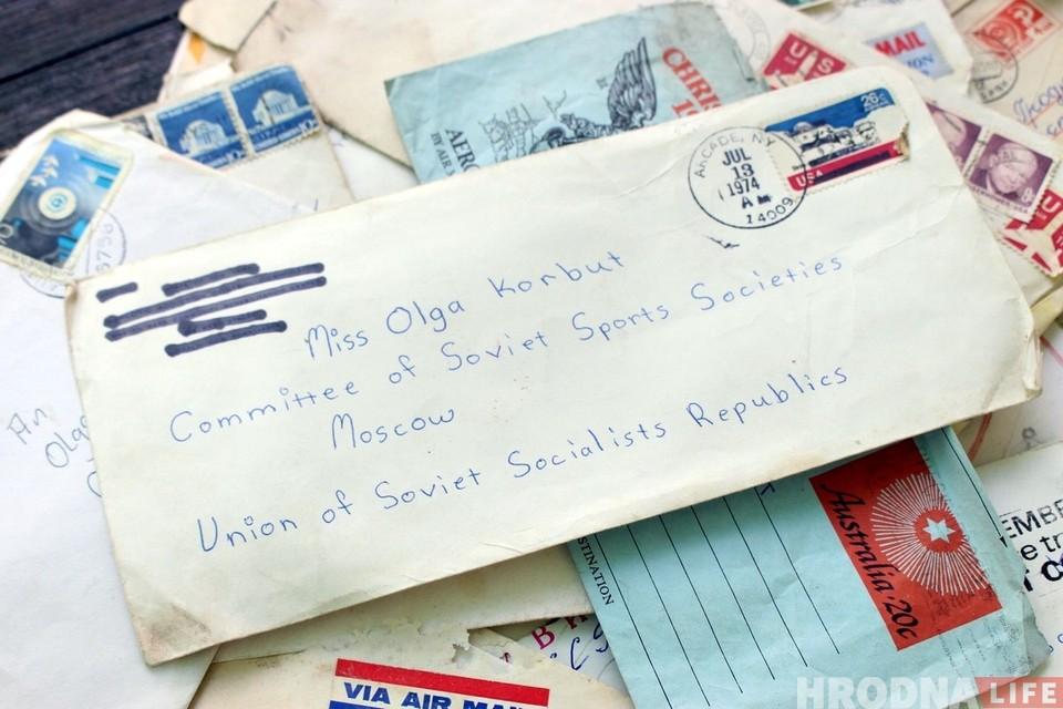 Ольгу обожали во всем мире: письма с поздравления и признаниями в любви приходили пачками. Фото: Руслан КУЛЕВИЧ, hrodna.life