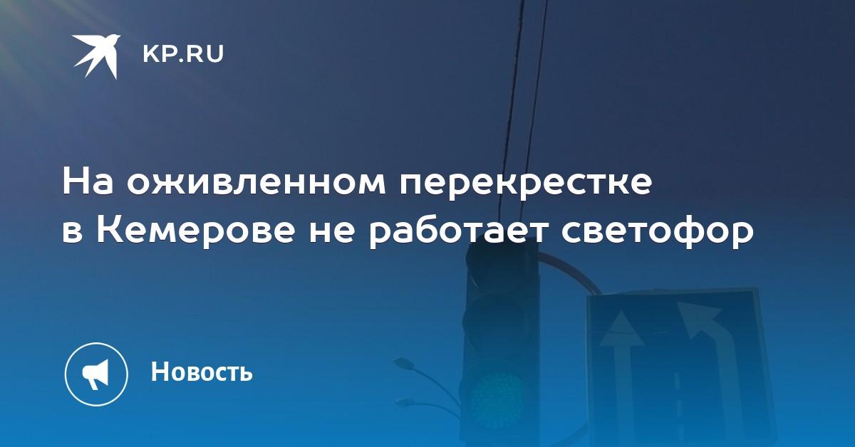 Светофор, сеть дискаунтеров, Марковцева, 26, Кемерово 2ГИС