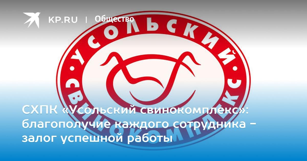Банк хоум кредит в иркутске режим работы