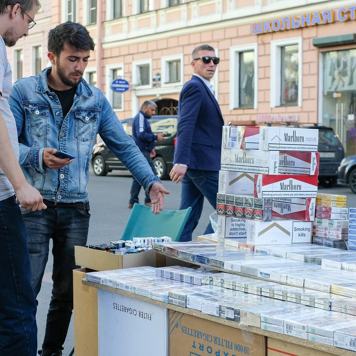 апрашка сигареты купить