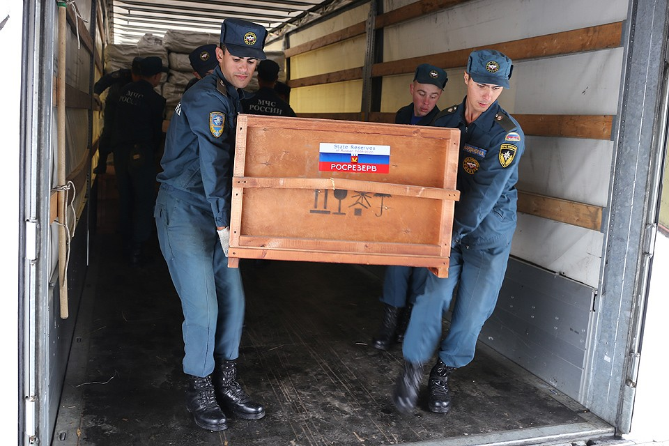 Фото: пресс-служба МЧС России