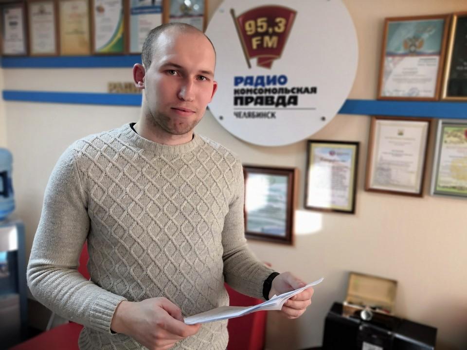 Александр Смольников пытается доказать, что в интернат для олигофренов его отправили незаконно.