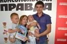 Победители конкурса «Мой малыш» голосовали… друг за друга