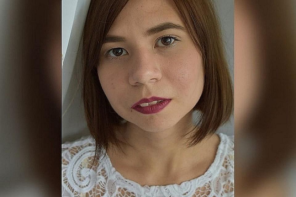 4e501a421 Поиски пропавшей в Уфе 23-летней девушки завершились трагедией