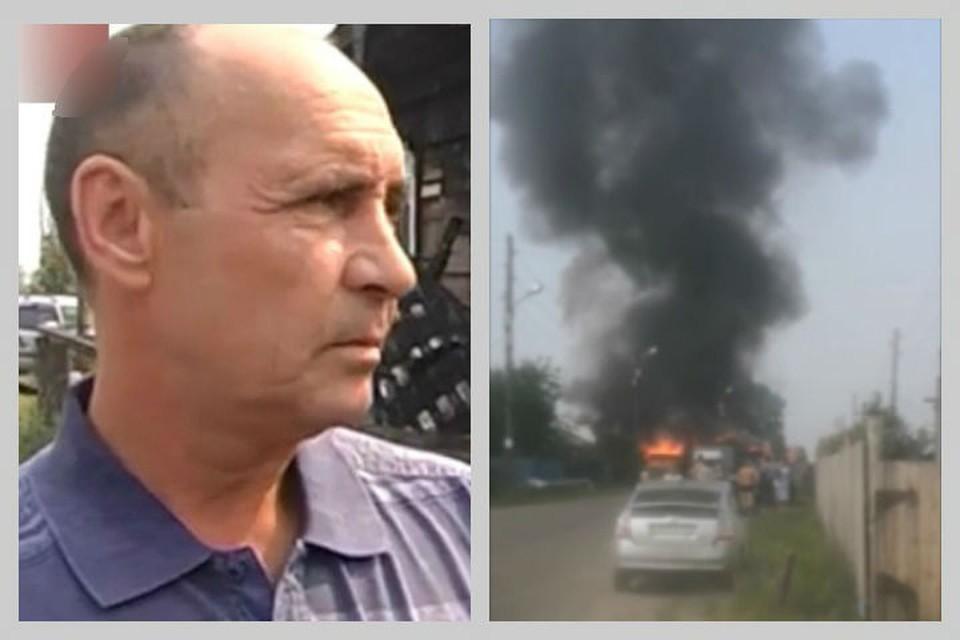 В Красноярском крае водитель спас детей из огня. Фото: Енисей ТВ, ЧП - Лесосибирск.