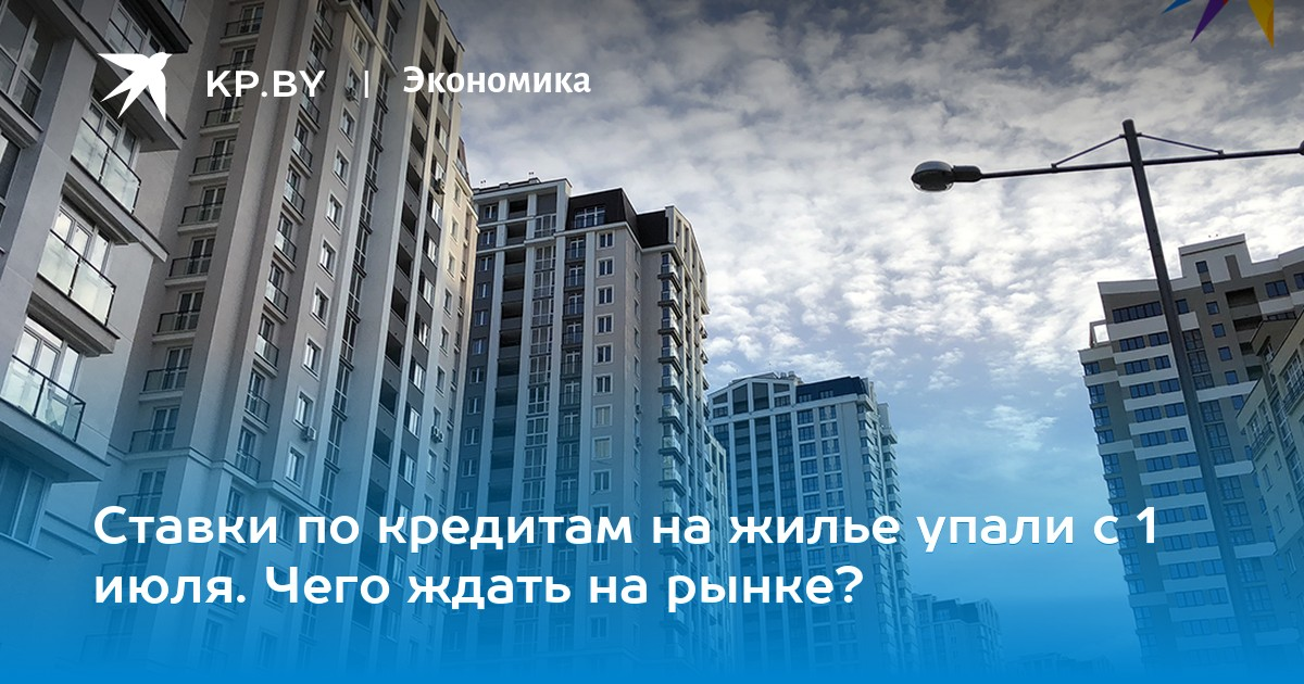 Приорбанк минск кредиты на покупку жилья
