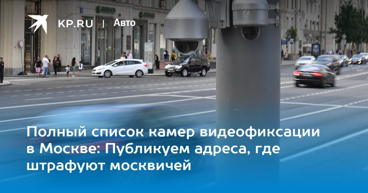 Постановление правительства о капитальном ремонте 80 лет