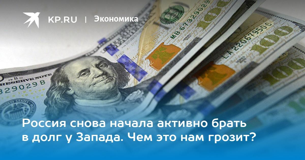деньги в долг ру