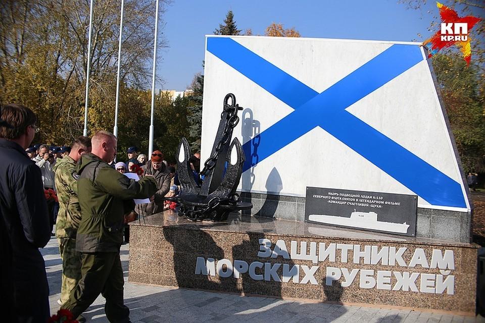 Памятник стоит в Саду Победы в Челябинске.