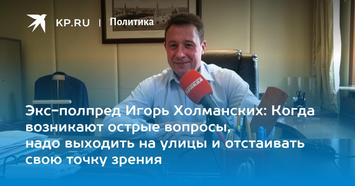 Проект подиум 13 сезон смотреть онлайн на русском языке master