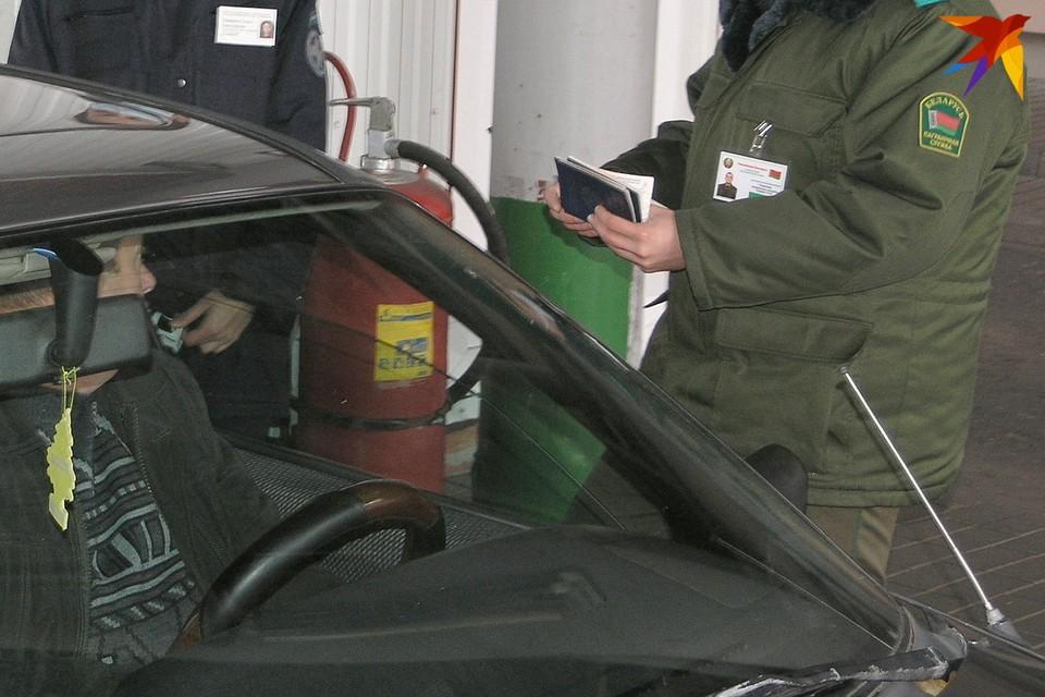 Пограничники рассказали, что нельзя привозить в Беларусь