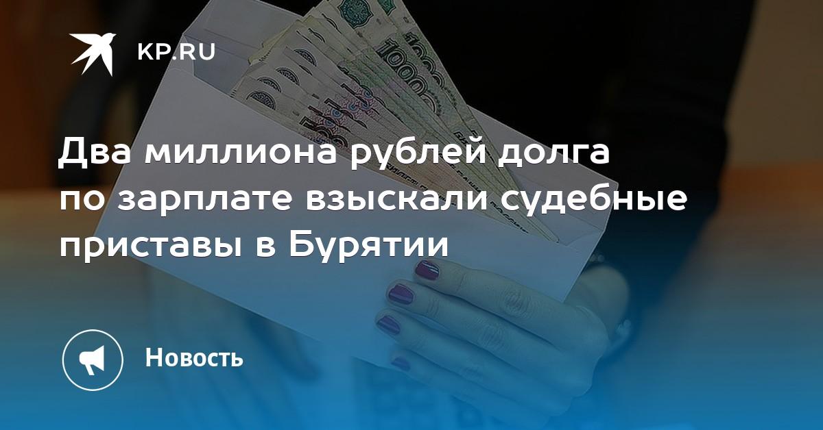 в июле 2020 года планируется взять кредит в банке на сумму 147 000 взять кредит без справок о доходах и поручителей в москве