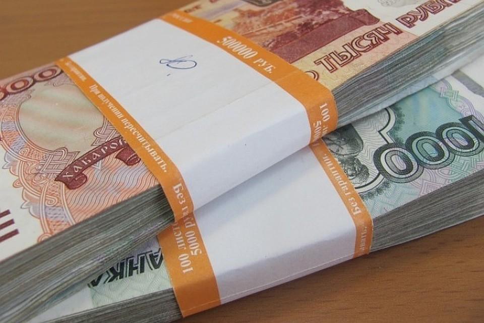 займ от 100 тысяч рублей