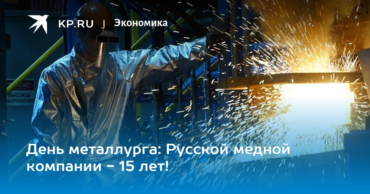 Ютуб видео мелодрамы русские 2018 билеты