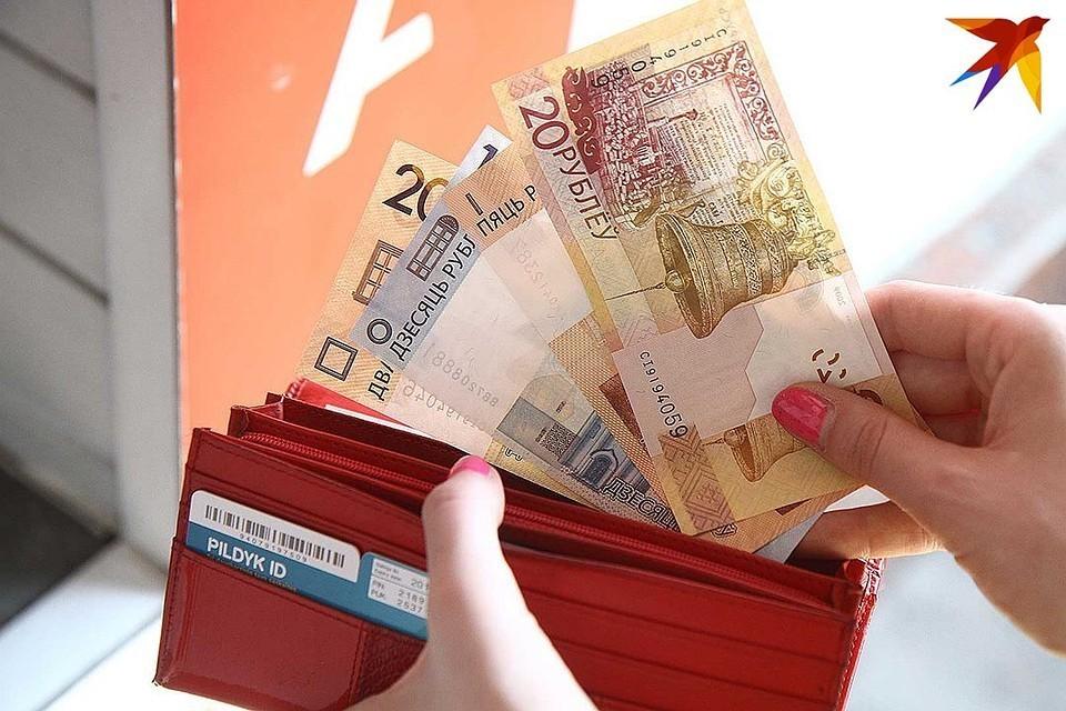 В Беларуси зарплату менее чем в 400 рублей рабочим платят на 87 предприятиях.