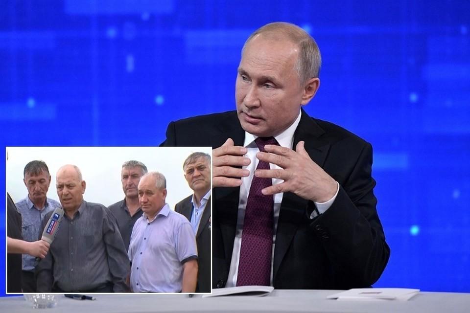 Им теперь положены такие же меры социальной поддержки как военным, которые участвовали в боевых действиях в России