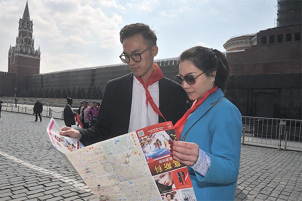 Кроме того, в списке мировых столиц, вызывающих у туристов наибольший интерес, Москва занимает 31-е место