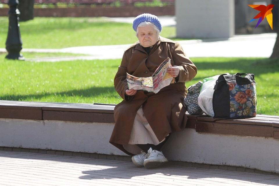Для пенсионеров БПМ будет 176,75 руб