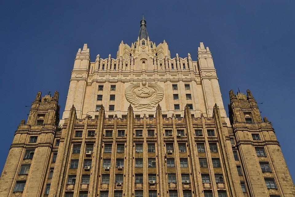 МИД прокомментировал решение Ofcom оштрафовать RT до решения суда
