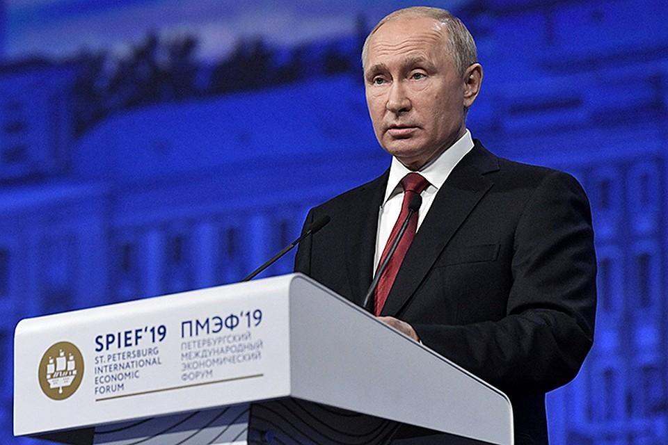 До Дня ВМФ Путин был в Питере на ПМЭФ.