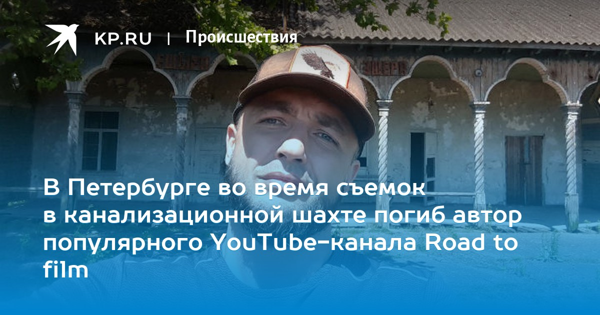 Youtube короче говоря ван ту