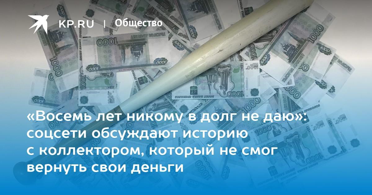 заявка на кредит почтобанк пермь