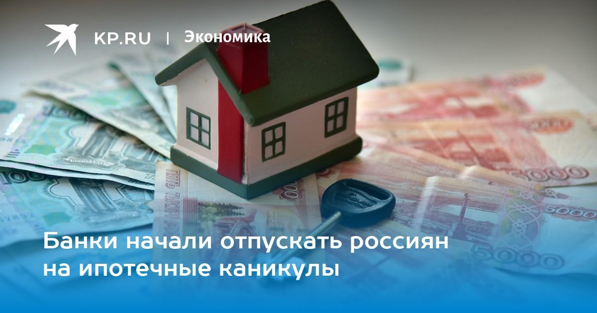 Займ денег на карту онлайн казахстан