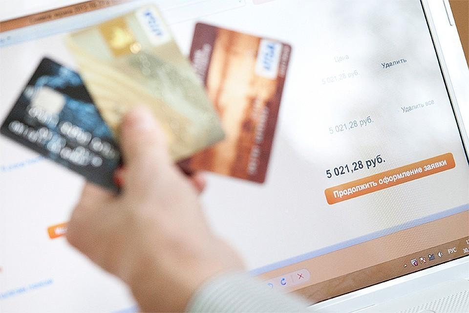 Россияне стали чаще совершать онлайн-покупки