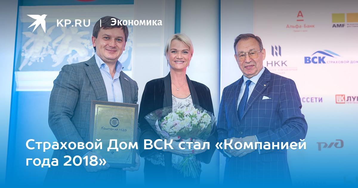 вск страхование новосибирск работа