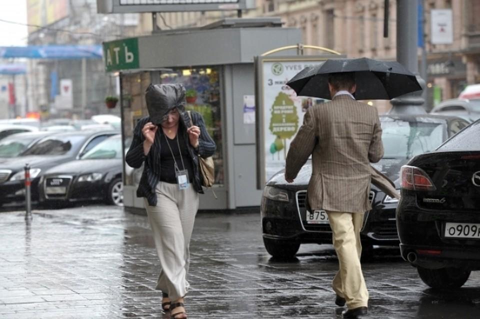 Синоптики обещают, что дожди в столице закончатся уже в субботу, 10 августа