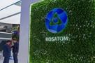 «Столкновение с новыми технологиями»: В «Росатом» рассказали о взрыве на военном полигоне в Архангельской области