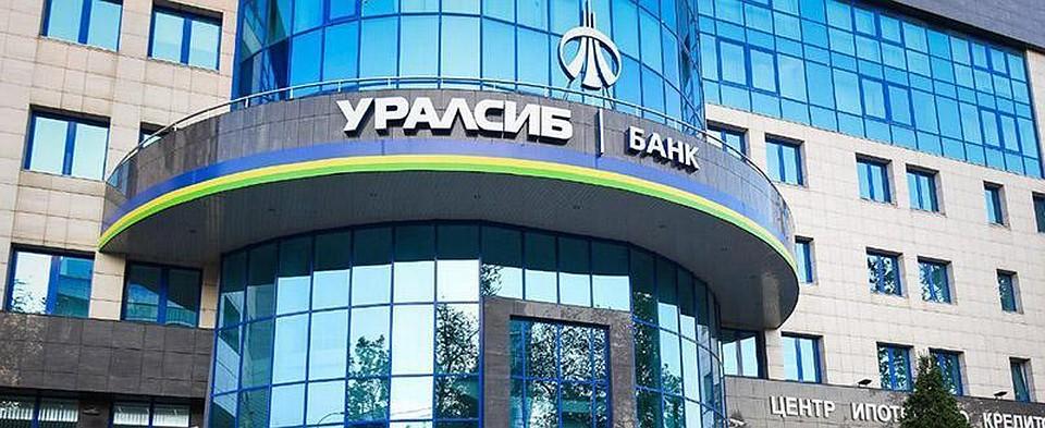 банки волгограда список по потребительскому кредиту